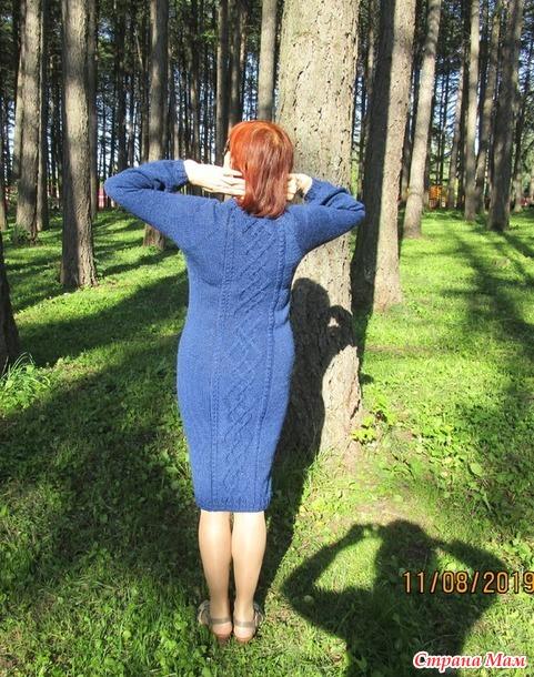 Платье с аранами.