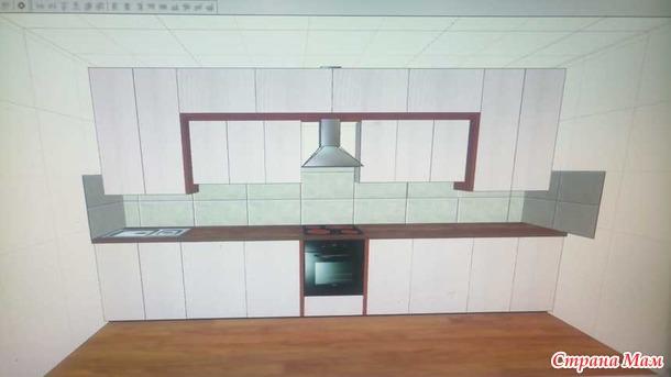 Наши ремонтные самоделки. Кухня. Рабочая зона готова