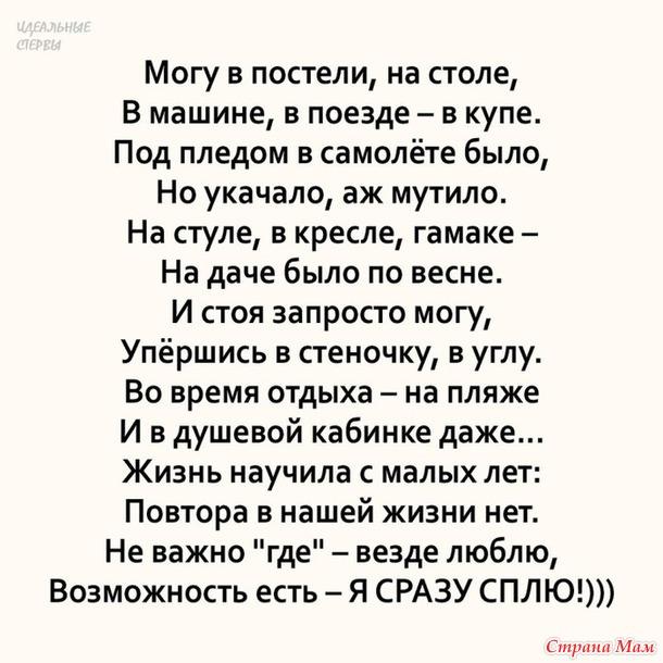 Житие мое