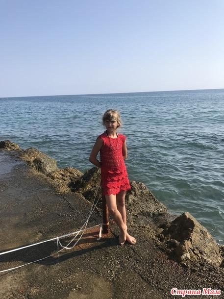 Приодела младшенькую к поездке на море