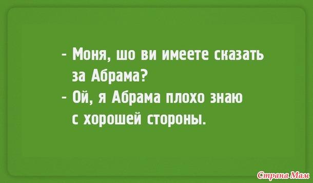 Говорит Одесса - 2