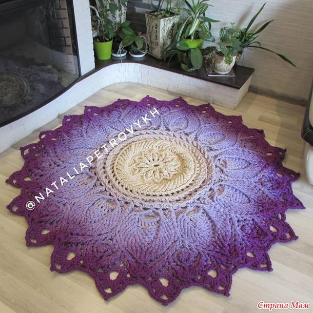Лавандово-фиолетовый красавец-ковер