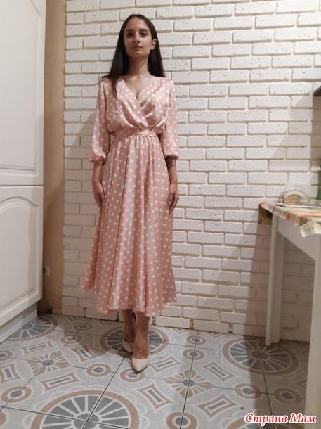 Помогите спасти дорогое платье