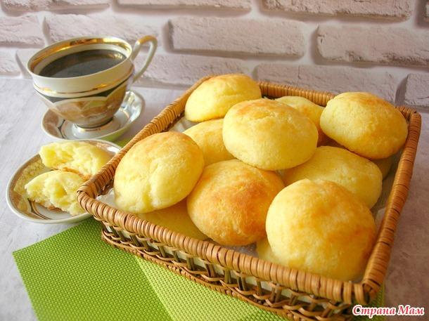 Бразильские сырные булочки (Pао de queijo)