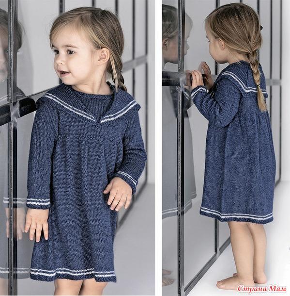 Платье с матросским воротником.