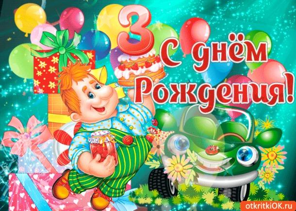 Поздравляю с днём рождения!!! Кексик - Зайка. Осенний конкурс.