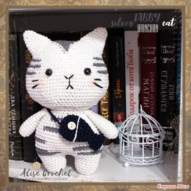 Серебряный полосатый кот ТАББИ с рыбкой