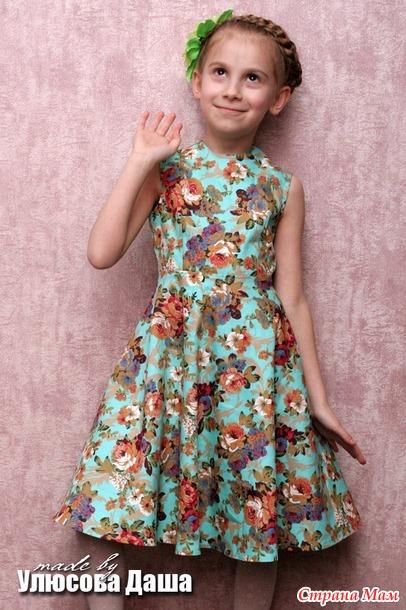 Помогите идеями детского платья.