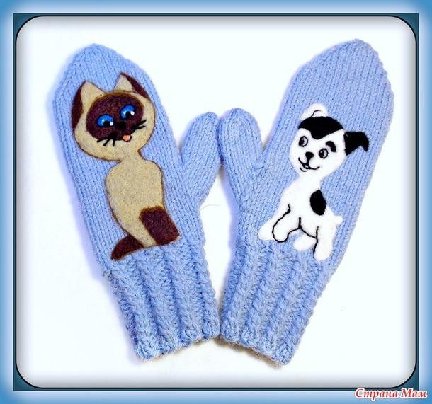 Котенок Гав, рукавички