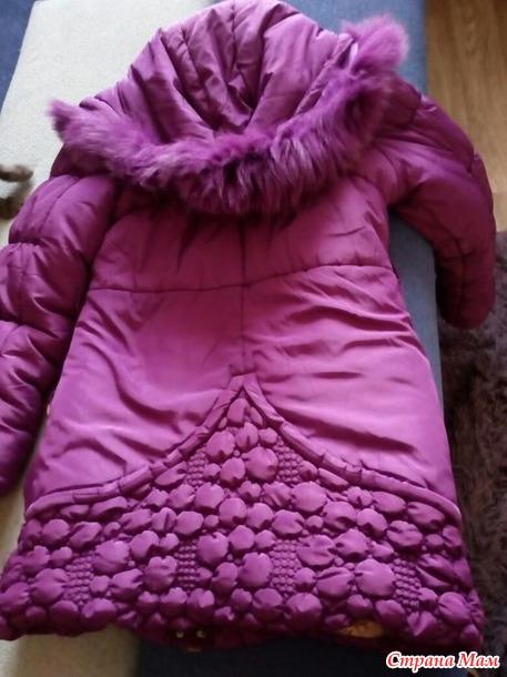 продам пальто б/у 40-42. 46-48, 48-50 размера. Россия