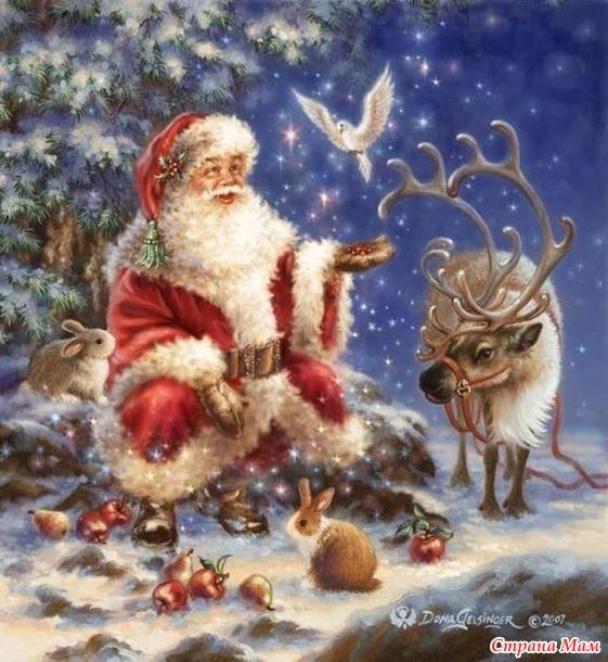 """Игра """" Радуга"""" цвет   декабря сиреневый, отчет."""