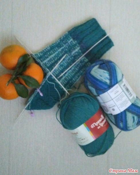 Игра Радуга, декабрь, цвет настроения - по выбору. Носки для Кристиана