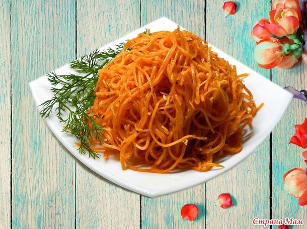 По вашим просьбам-рецепт корейской моркови