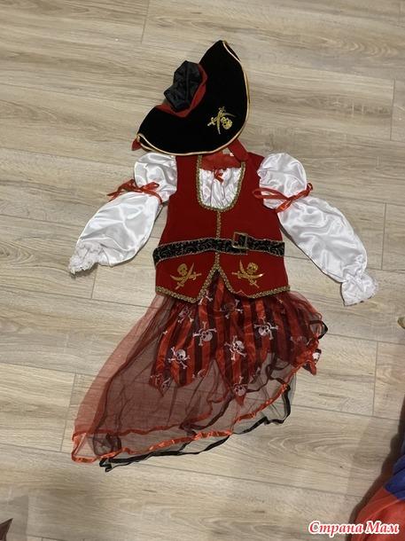 Карнавальный костюм девочки пирата 122-128 см - 700 руб