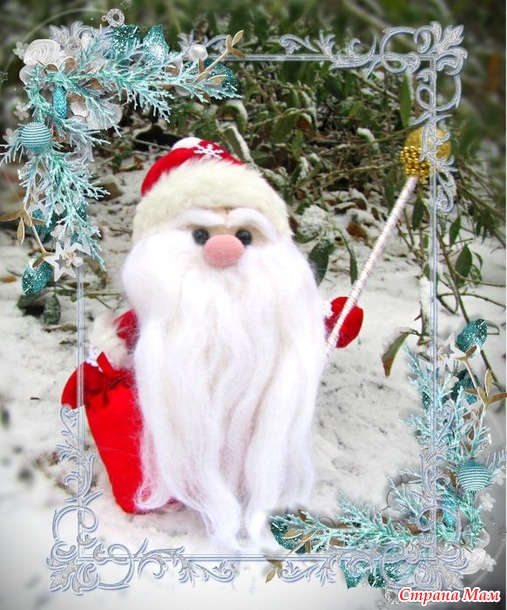 А у вас был Дед Мороз под елкой?