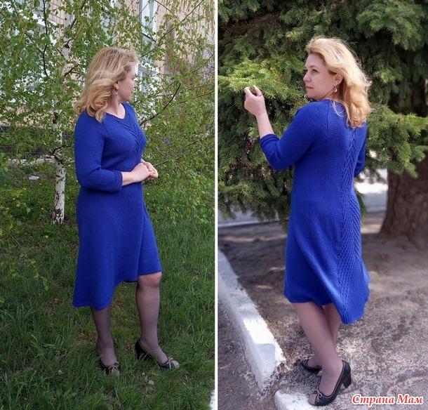 Платье Fairy Tail. Новогодняя скидка на описание. Украина, Россия, ЕС
