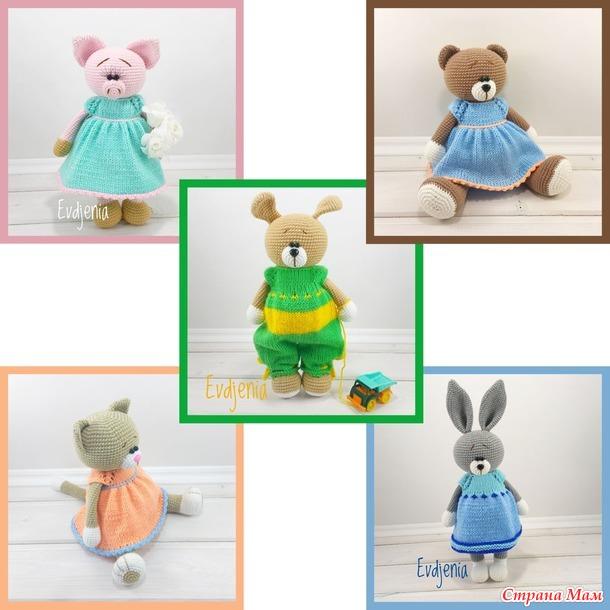 """Мастер-класс """"Пять в одном"""" и описание вязания одежды на игрушку."""