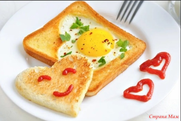 АБВГДЕЙка. Завтрак из яиц на День влюбленных.