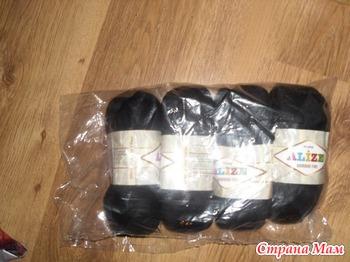 Ализе бамбу файн черный цвет 60, 100% бамбук, 440м/100г - 5,8р./22р. за 4 штуки