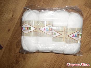 Ализе бамбу файн белый цвет 55, 100% бамбук, 440м/100г - 5,8р./22р. за 4 штуки