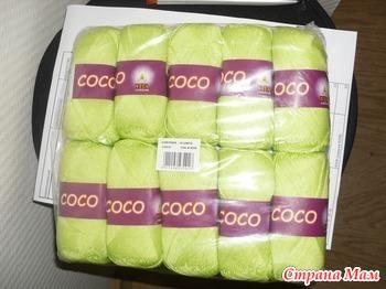 Пряжа Сосо от Вита, 240м/50г, 100% мерсеризованный хлопок, липа цвет 4309 - 3,3р / 31р за 10шт.