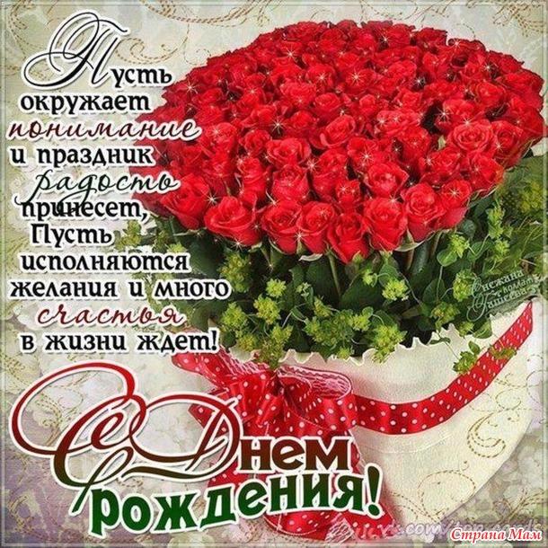 С днем рождения, Мариночка, пани Марыля!!!:*