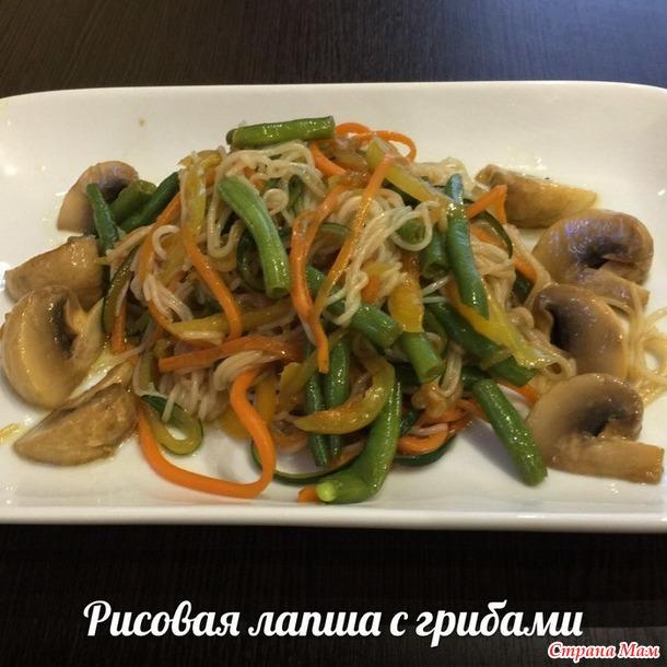 Рисовая или гречневая лапша с овощами