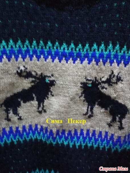 Джемпер с оленями