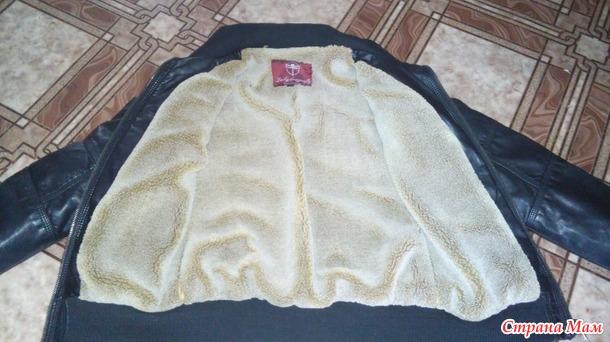 Продам куртку НОВАЯ. Экокожа.40-42р. Россия ПРОДАНЛ