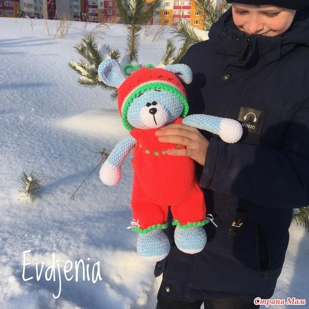 . Авитаминоз зимний)))