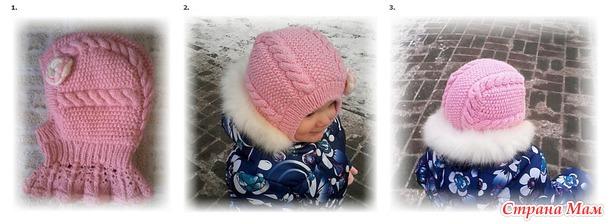 . Шапочки, шарфики, варежки для внучат.