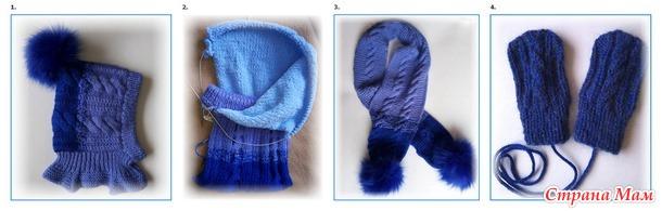Шапочки, шарфики, варежки для внучат.