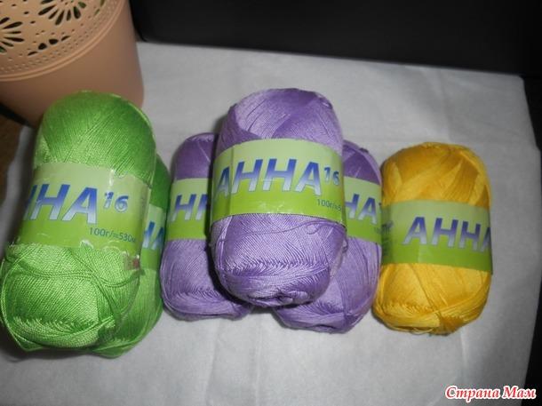 Продам хлопок для вязания. Украина.