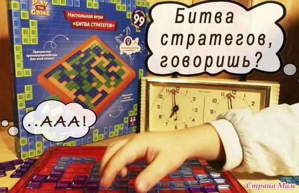У Вас есть игры, в которые Вы играете с детьми взахлёб?