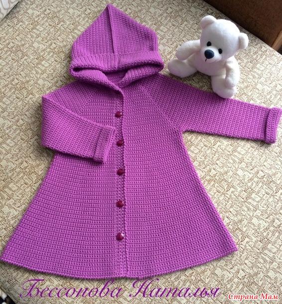 Летний кардиган-пальто для двух маленьких девочек
