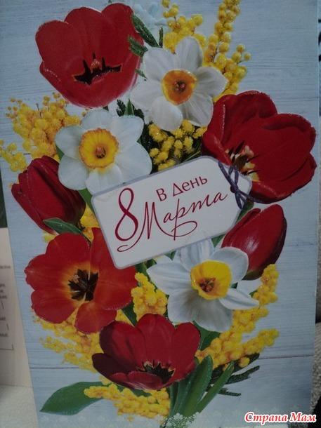 """Отчёт по игре """"8 марта - женский день"""""""