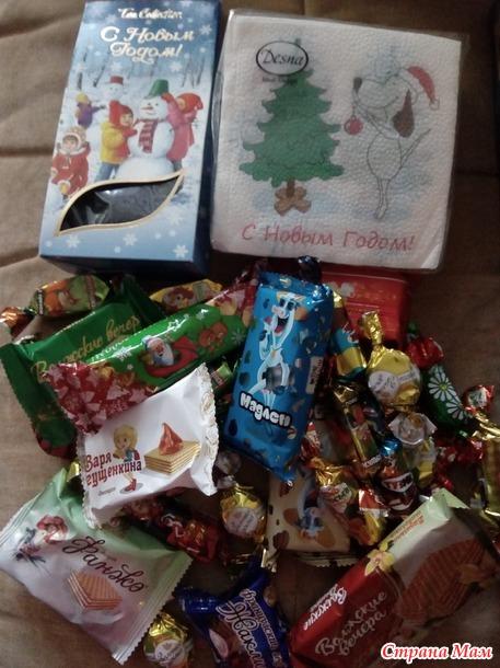 Подарочек от Снегурки получили))) отчет