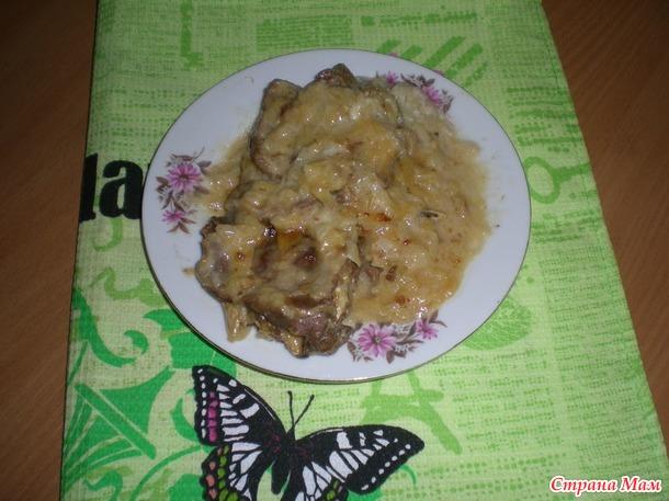 Мясо в луковом соусе
