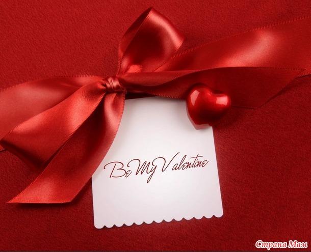 Влюбленных сводит  Валентин...
