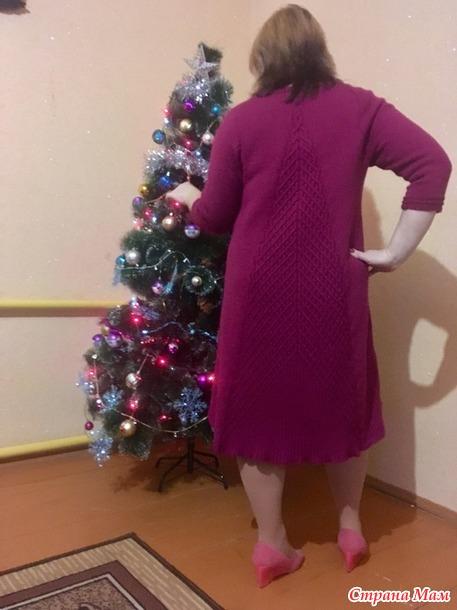 моё платье Fairy Tail