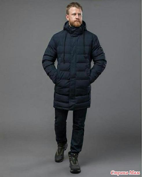 Новые мужские куртки 50 размера. Уфа.