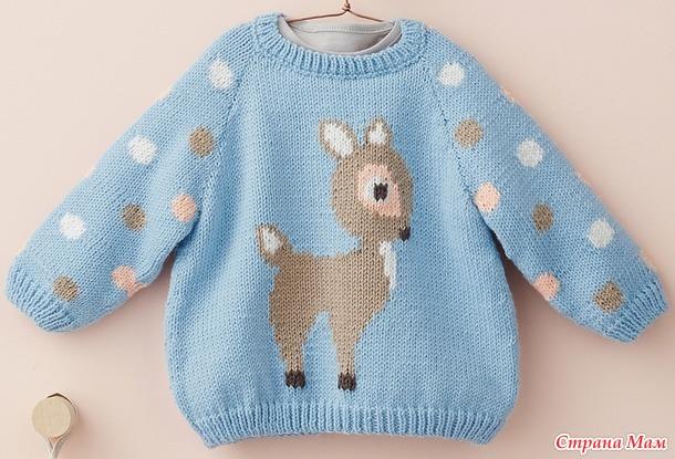 Детский свитер с рисунком «Олененок»