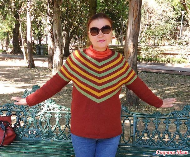 """. Пуловер """"Чайка"""""""