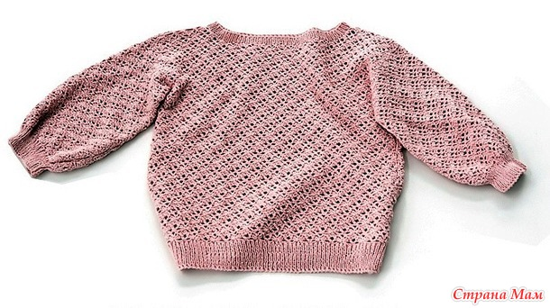 Ажурный пуловер. Крючок.