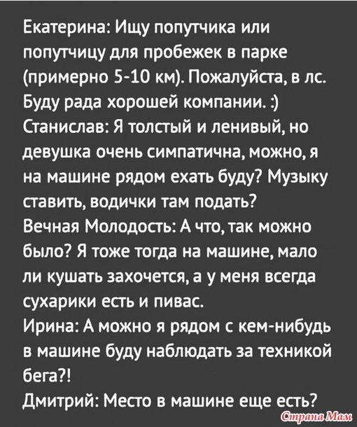 Отличная компания собирается)))