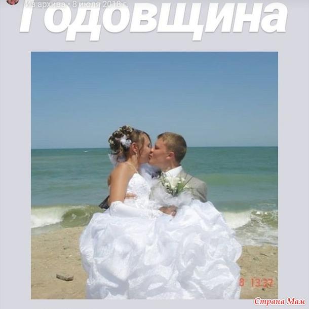 Кружевная свадьба у моих молодых!