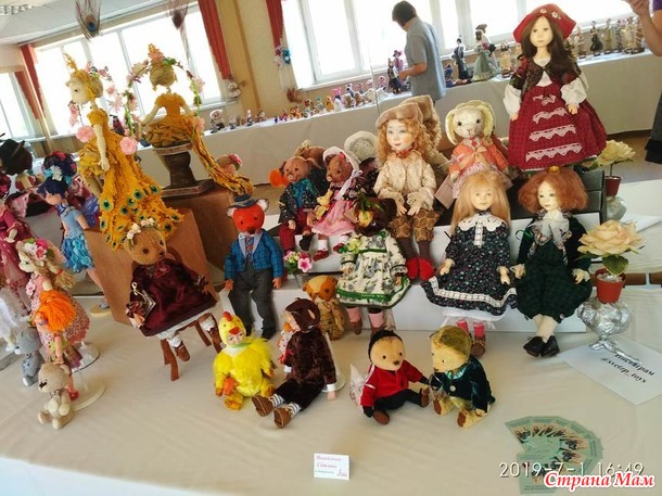 """Отчет о выставке кукол """"Кукольное лето-2019"""""""
