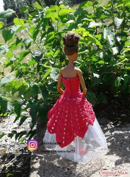 Летние платья для Барби