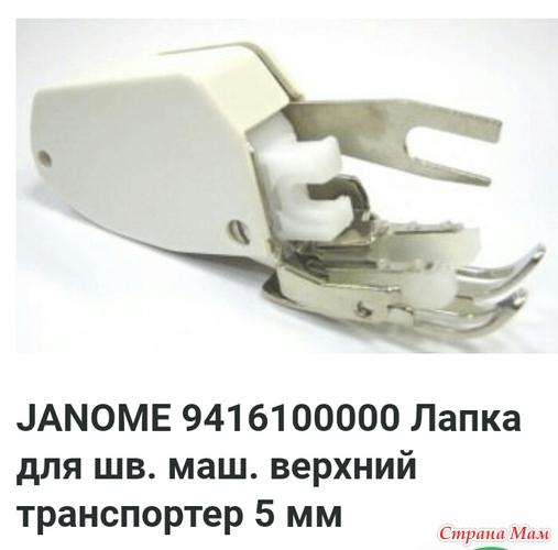 Верхний транспортер для машинки джаноме элеватора славянск на кубани