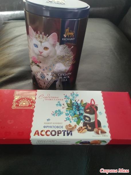 """""""Лето, ах лето"""" - отчет"""